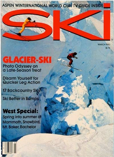 rod-ski-cover